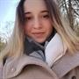 Александра Михайловна