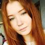 Вероника Павловна